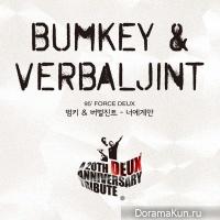 Bumkey и Verbal Jint