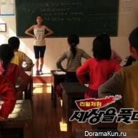 Фэй из miss A прожила незабываемые моменты став учителем