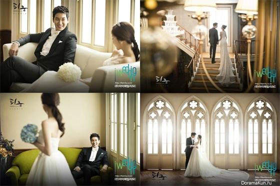 Чон Кё Ун свадьба