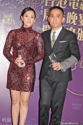 Чжан Цзыи и Тони Люн Чи Вай