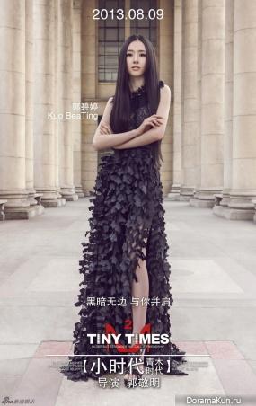 Нан Сянг