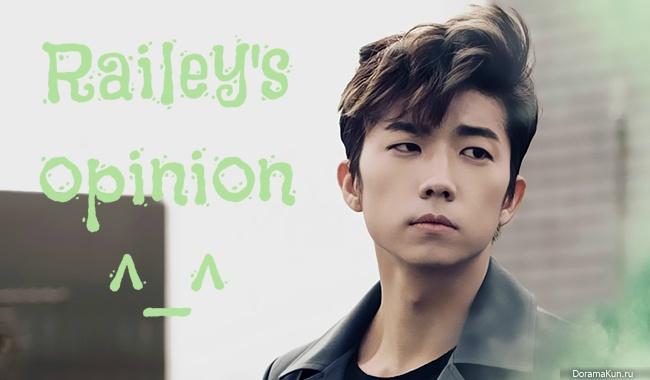 Блог Railey: Вся правда о мужских образах k-pop! - Блог