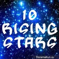 10 rising stars