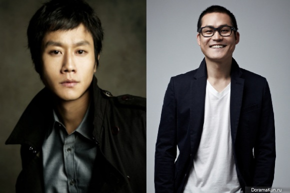 Чон У и Ким Сон Гён