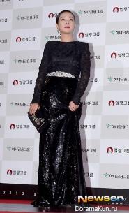 Чжо Мин Су