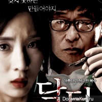 Доктор Ким Чхан Ван