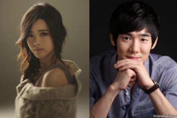 Го Ара и Ю Ён Сок