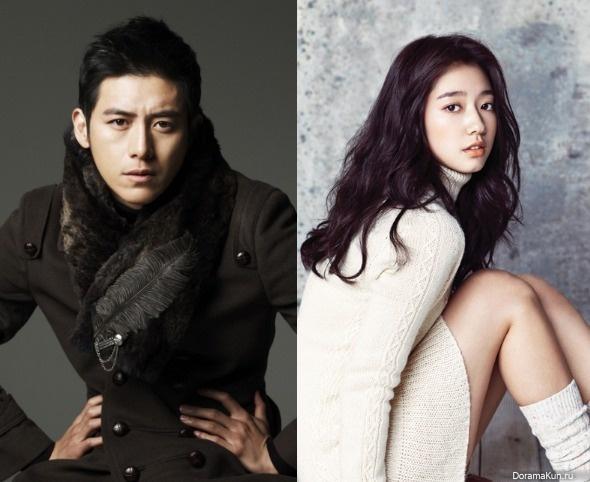 Го Су и Пак Шин Хе