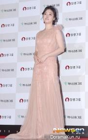 Мин Чжи Хён