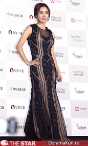 Мун Чон Хи