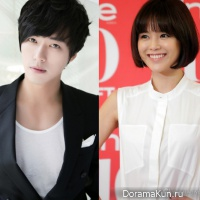 Нам Гун Мин и Ли Ен А