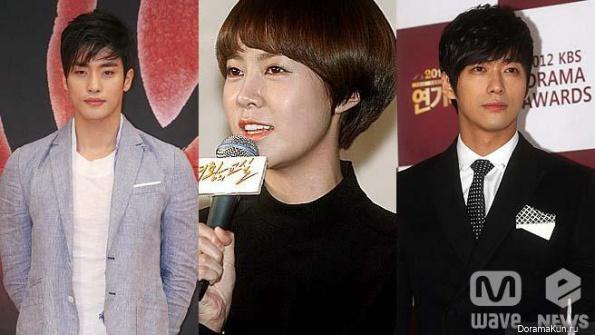 Сон Хун, Нам Гун Мин и Чхве Юн Ён