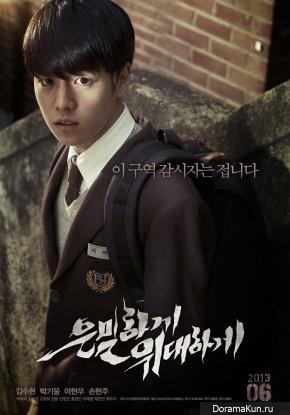secretly greatly lee hyun woo