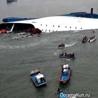 Катастрофа в Южной Корее