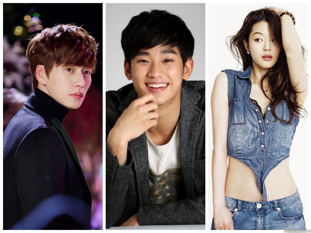 Kim Hyun Joong Girlfriend In Real Life 2014 Пак Хэ Чжин �...