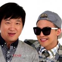 Чон Хён Дон G-Dragon