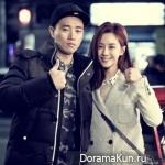 Гэри и Сон Чжи Хё