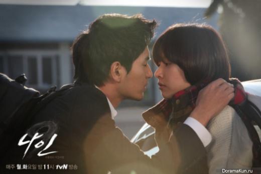 Ли Джин Ук и Чо Юн Хи