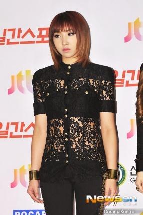 Минзи из 2NE1