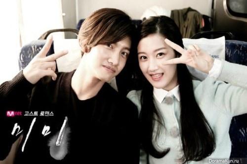 Чанмин и Мун Га Ён