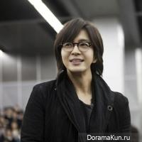 Пэ Ён Чжун