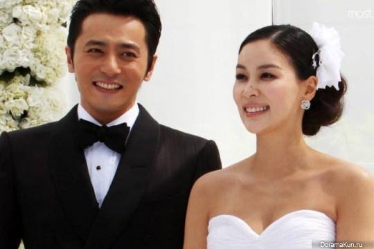 Чан Дон Гон и Го Со Ён