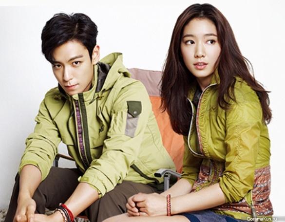 Пак Шин Хе и T.O.P