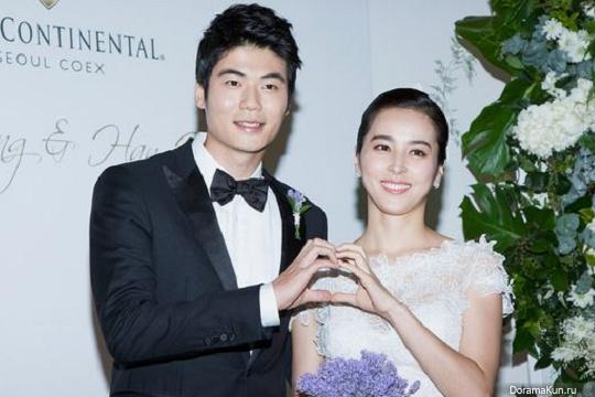 Хан Хе Джин и Ки Сун Юн