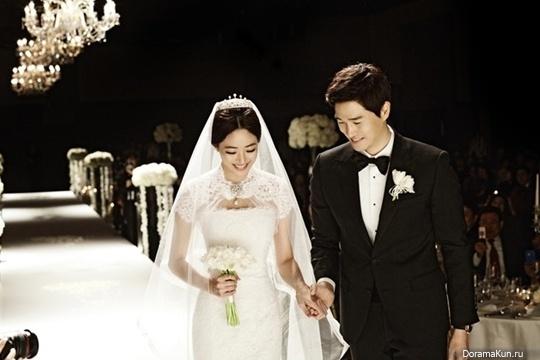 Ю Чжи Тхэ и Ким Хе Джин