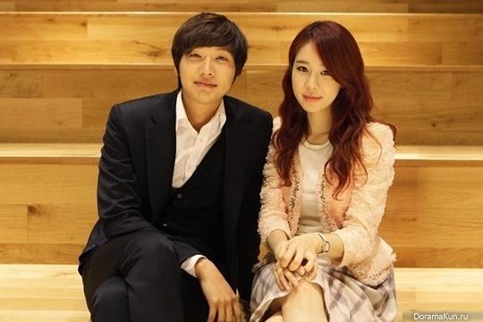 Ю Ин На и Джи Хён У