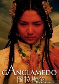 Ganglamedo