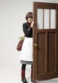 Housekeeper Saw
