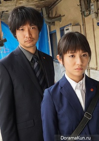 Suisho no Kodo
