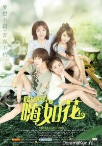 Ugly Girl Hai Ru Hua