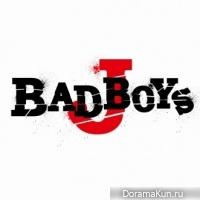 Плохие парни– Джей