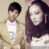 Вон Бин и Ли На Ён