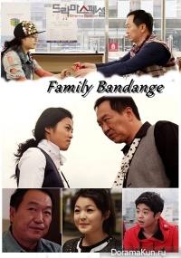 Family Bandange