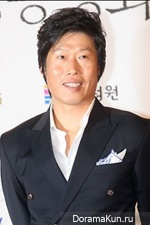 Yoo Hae Jin