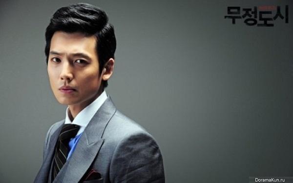 Чон Гён Хо