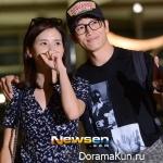 Ли Бо Ен и Чжи Сон