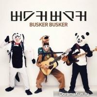 Basker-Basker