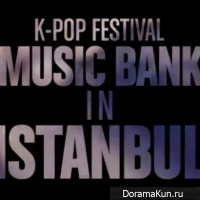 Music Bank в Стамбуле