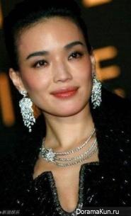 Chanel Fine Jewelry