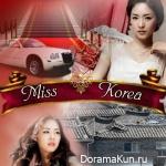 Мисс Корея