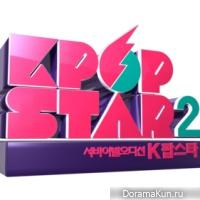 K-поп Звезда 2