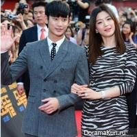 Ким Су Хён и Чон Чжи Хён