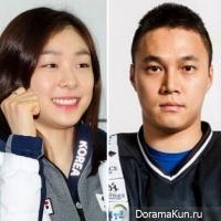 Ким Ёна и Ким Вон Чжун