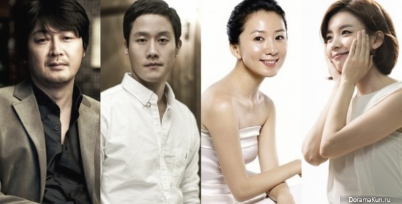 Kim Eun Sok, Jung Woo, Kim Hee Ae и Han Hyo Joo