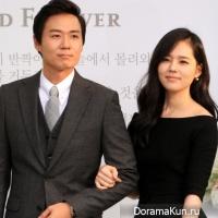 Han Ga In и Yun Jung Hoon