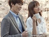 Kim Woo Bin и Lee Na Young